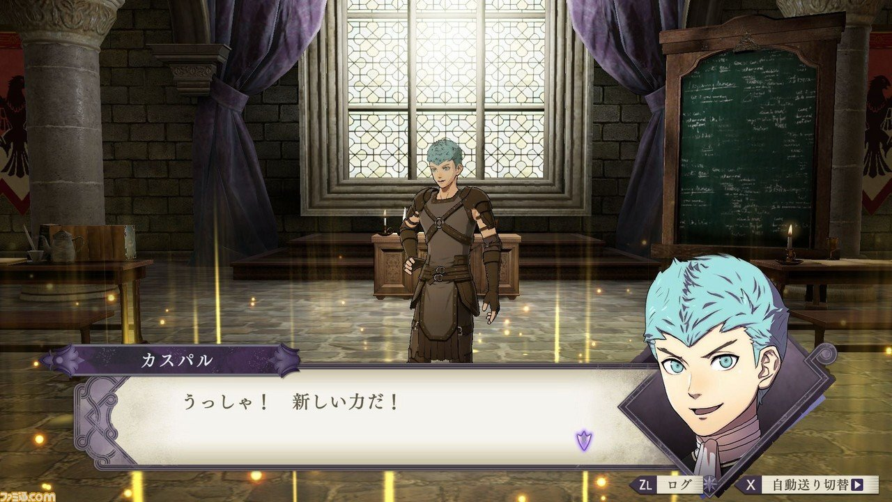 Fire Emblem : Three Houses scene 05